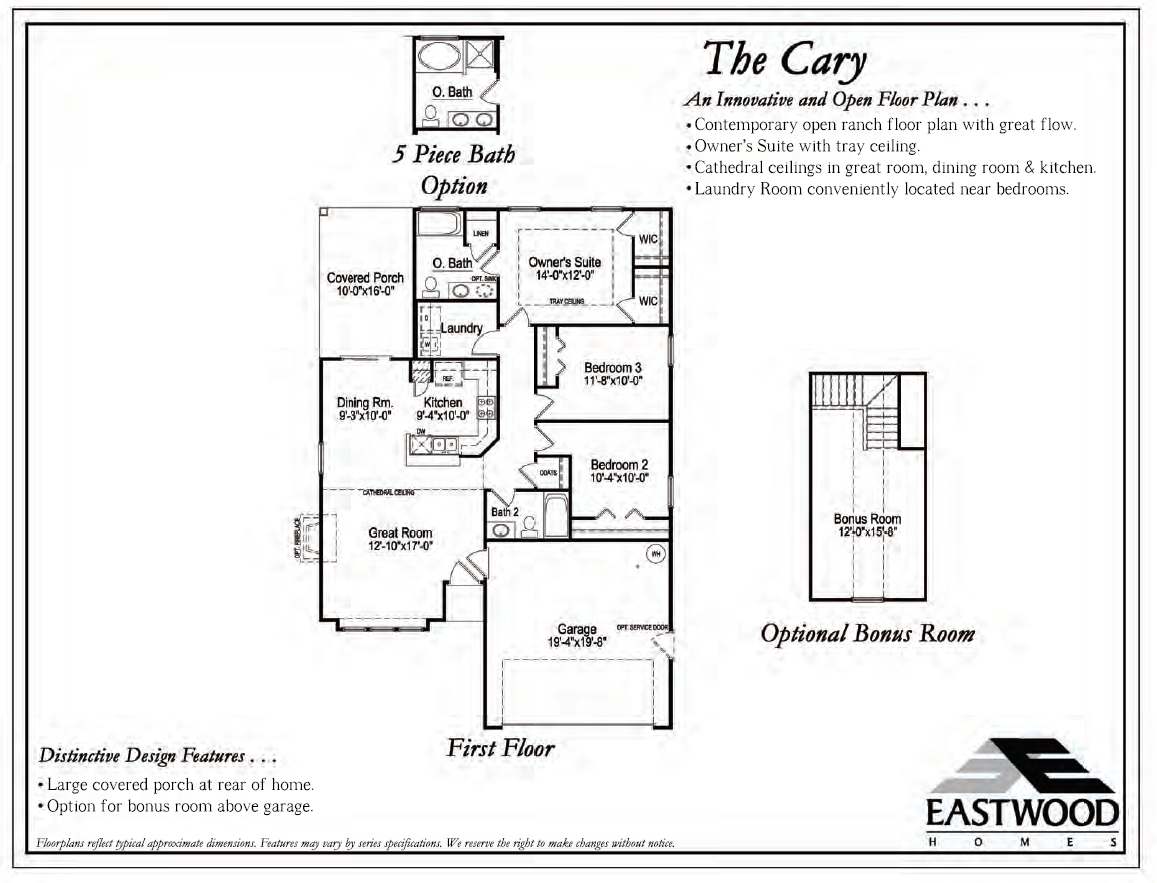 Cary First Floor Image